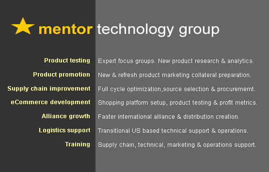 Mentor Technology